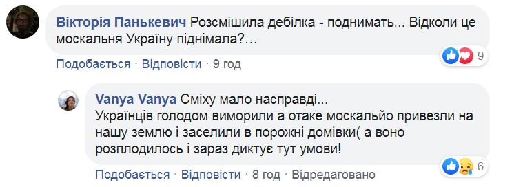 """Українців вразило відео з нахабними сепаратистками """"ЛНР"""", які накинулися на ЗСУ"""