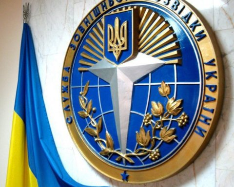 В Україні помер відомий розвідник: подробиці та фото