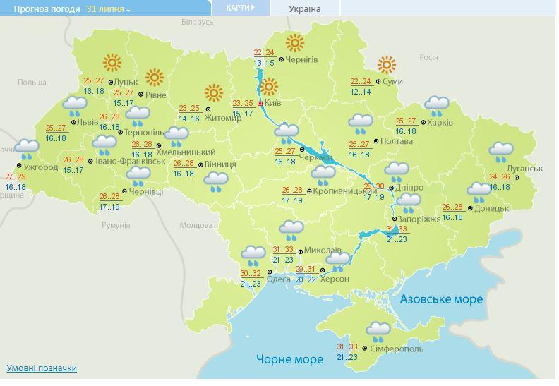 Спека та майже всюди дощі: кому не пощастить з погодою в останній день липня