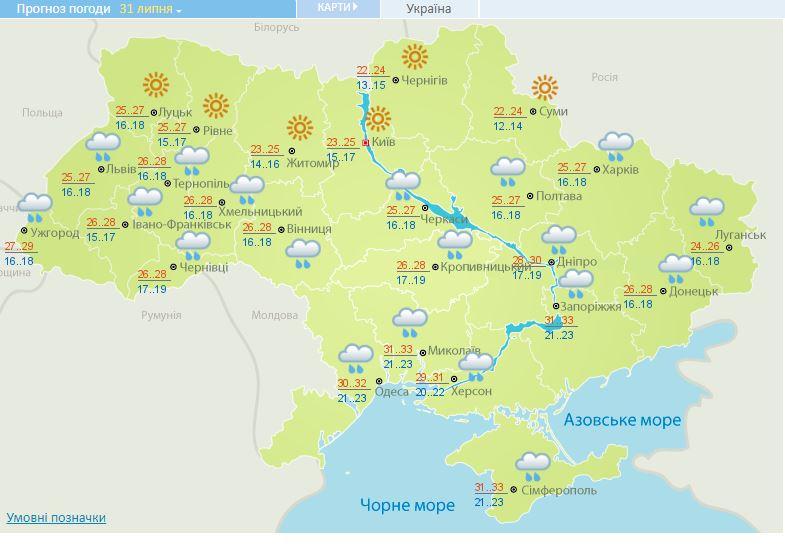 Грозы и шквалы: синоптики предупредили об опасной погоде 31 июля