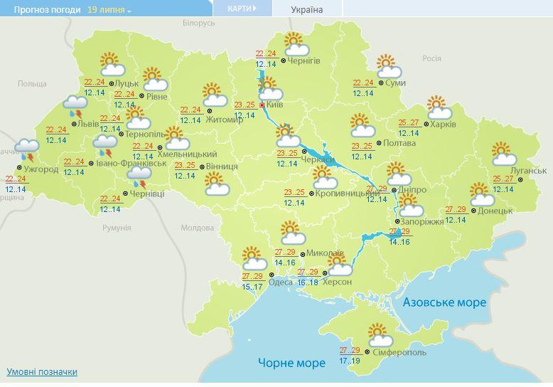 Літо повертається: синоптики розповіли, коли в Україну повернеться аномальна спека