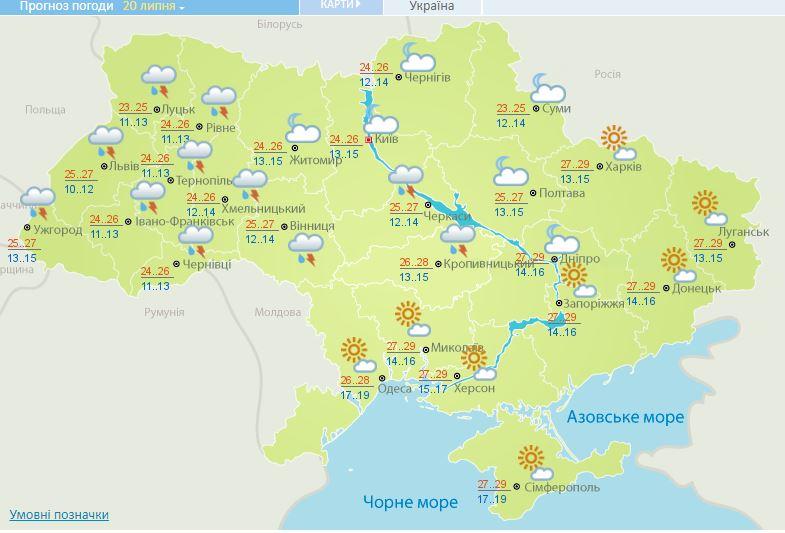 Спекотно, але пощастить не всім: якою буде погода в Україні до кінця тижня