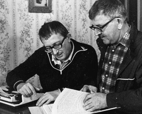 Google посвятил свой очередной дудл первой публикации братьев Стругацких