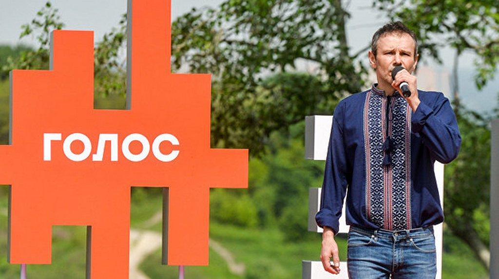 Вакарчук вышел из фракции «Голос», чтобы потерять депутатский мандат