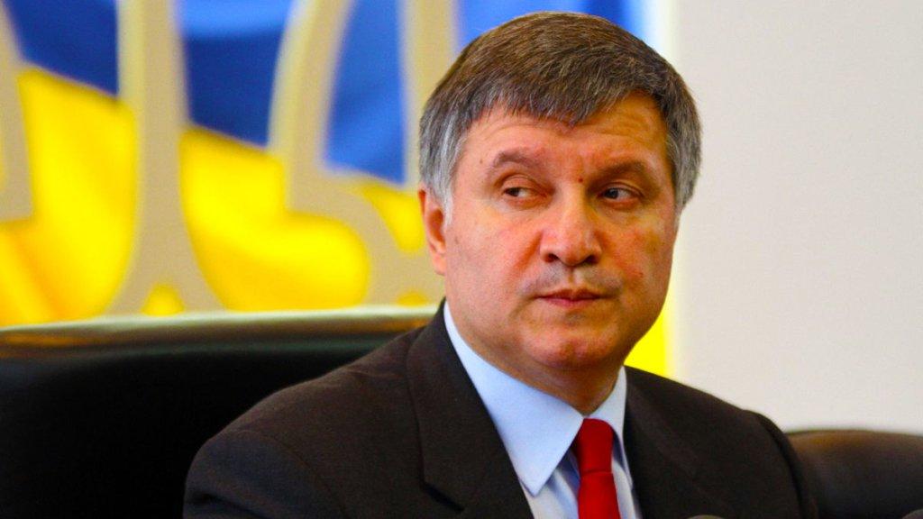 Аваков ліквідував один з департаментів МВС