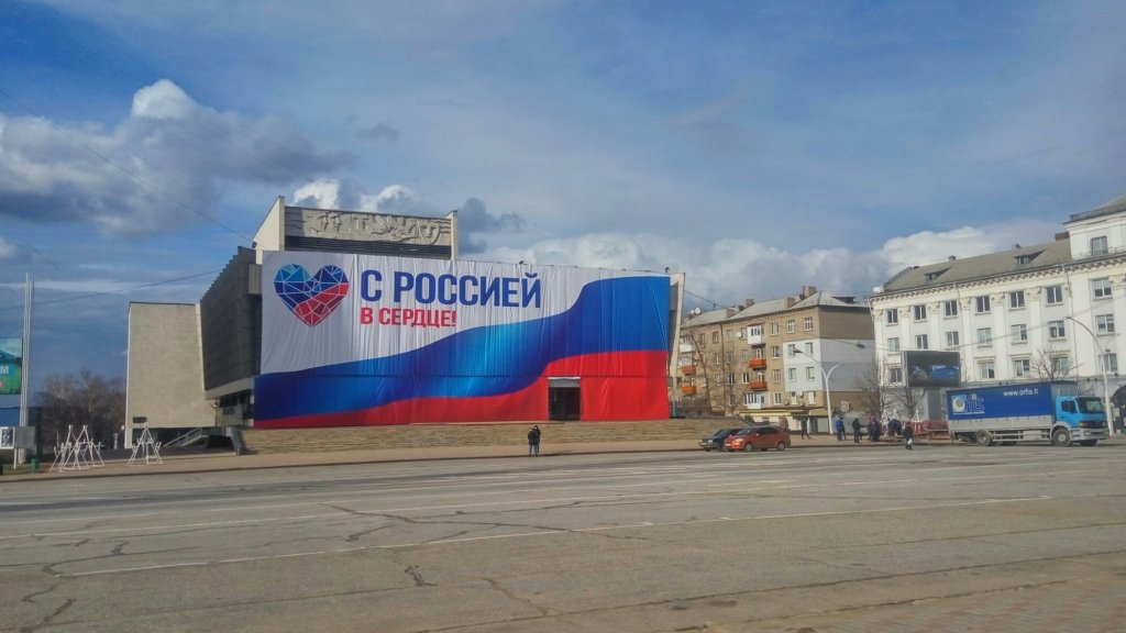 """Бойовики запустили з Донецька потяг на """"рекордні"""" 30 кілометрів"""