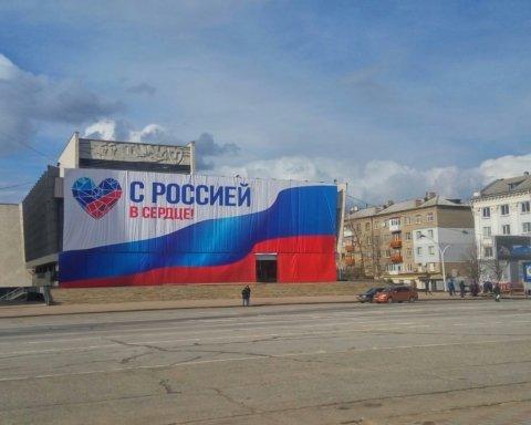 Боевики запустили из Донецка поезд на «рекордные» 30 километров