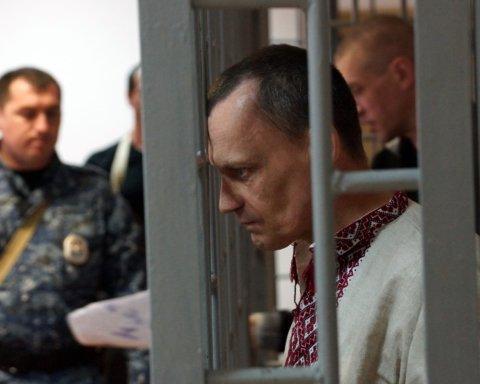 РосЗМІ назвали ймовірне місце утримання українських в'язнів Кремля