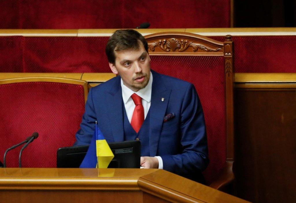 Чого очікують українці від нового Кабміну: названі головні пріорітети