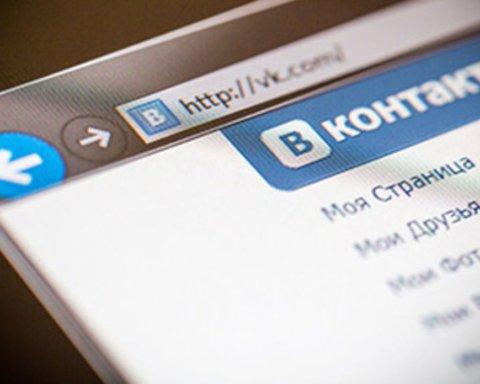 """Заборона """"ВКонтакте"""" та """"Одноклассники"""": влада готує жорстке рішення"""