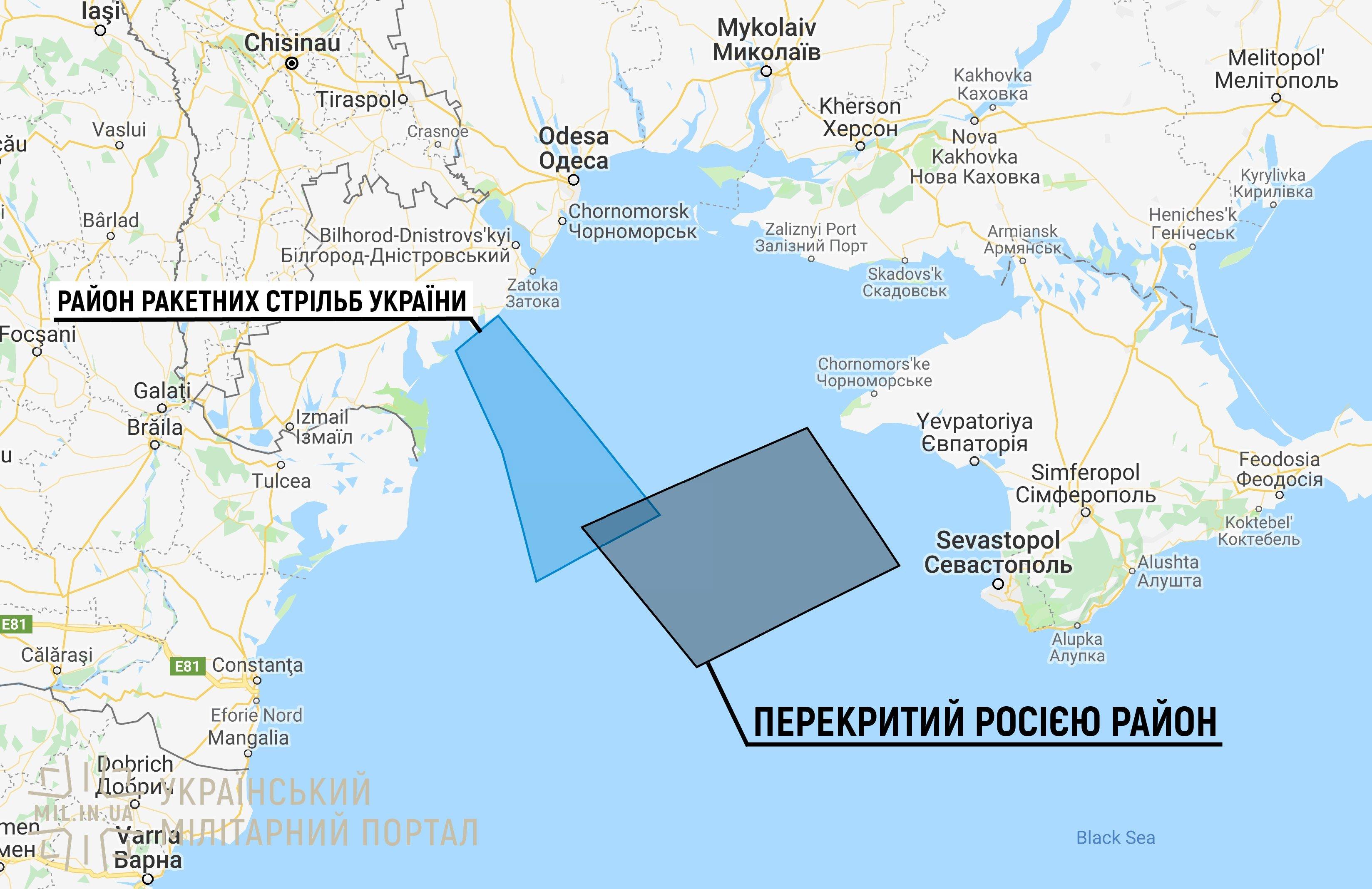 РФ готує цинічну провокацію для українського флоту у Чорному морі: усі деталі