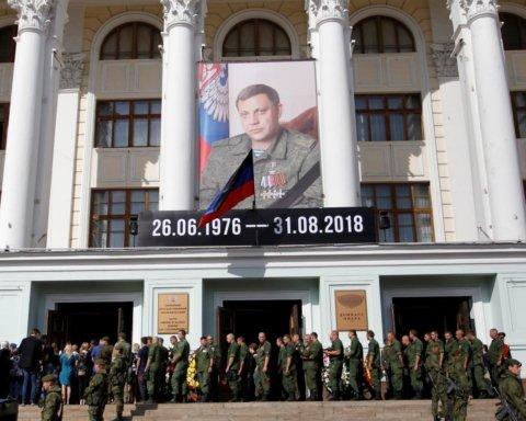 На мавзолей не вистачило: мережа вибухнула через перейменування площі на честь Захарченка у Донецьку