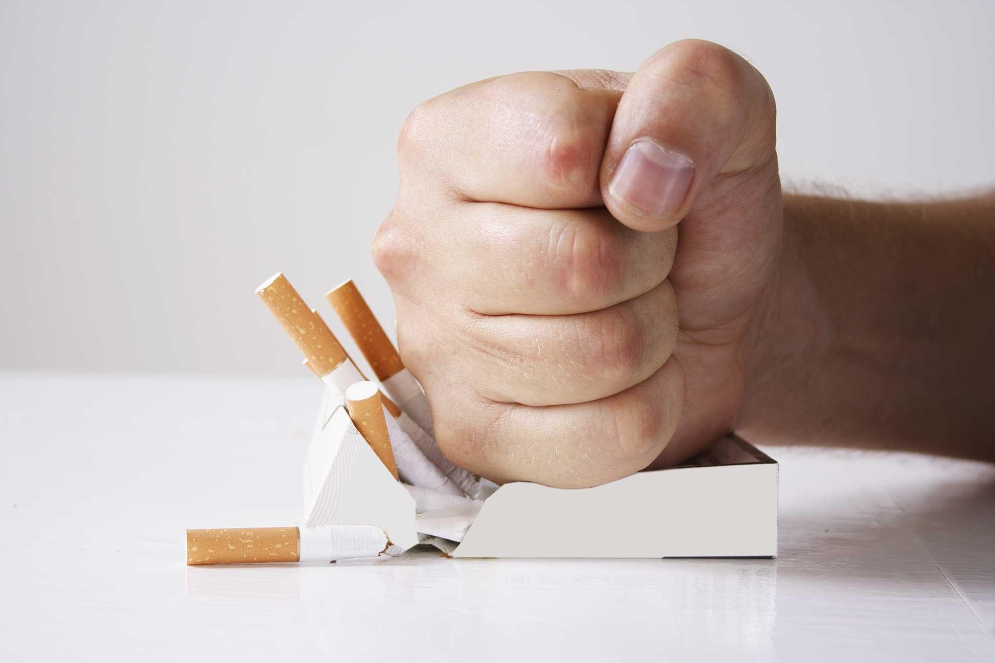 Картинки бросить курить