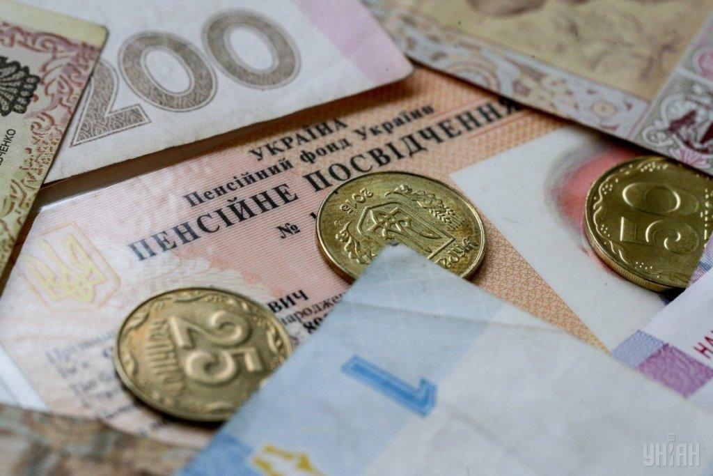 Тысячи украинцев останутся без пенсии: принято радикальное решение