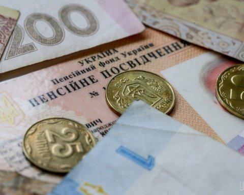 Мільйони українців залишаться без пенсії через новий закон