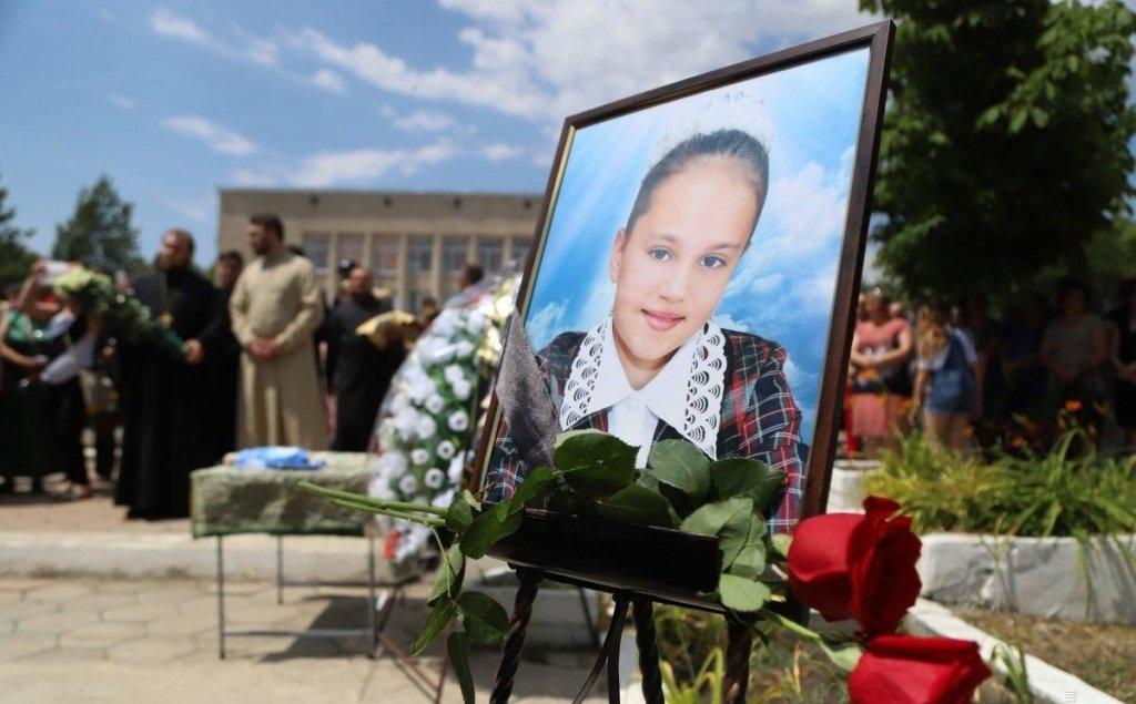 Убийство 11-летней девочки в Одесской области: убийцу приговорили к 15 годам