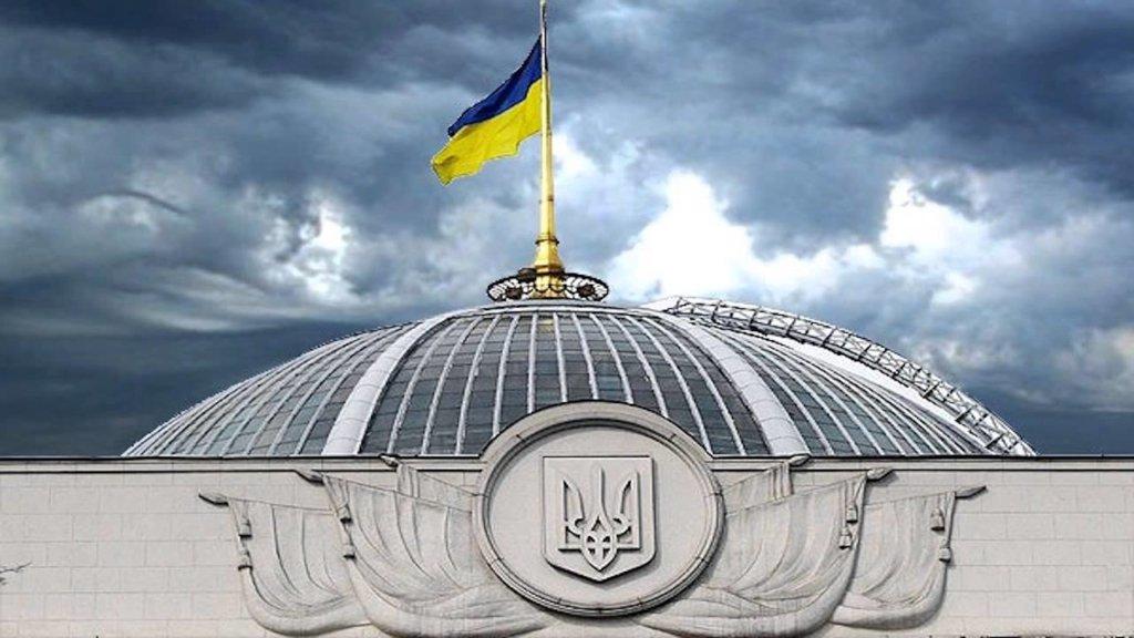 Нова Верховна Рада починає свою роботу: у кулуарах розкрили подробиці
