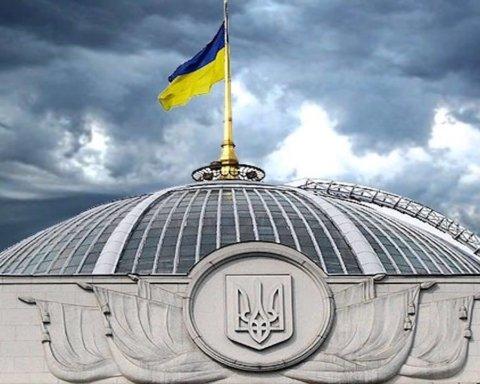 Как украинцы отреагировали на снятие неприкосновенности с нардепов