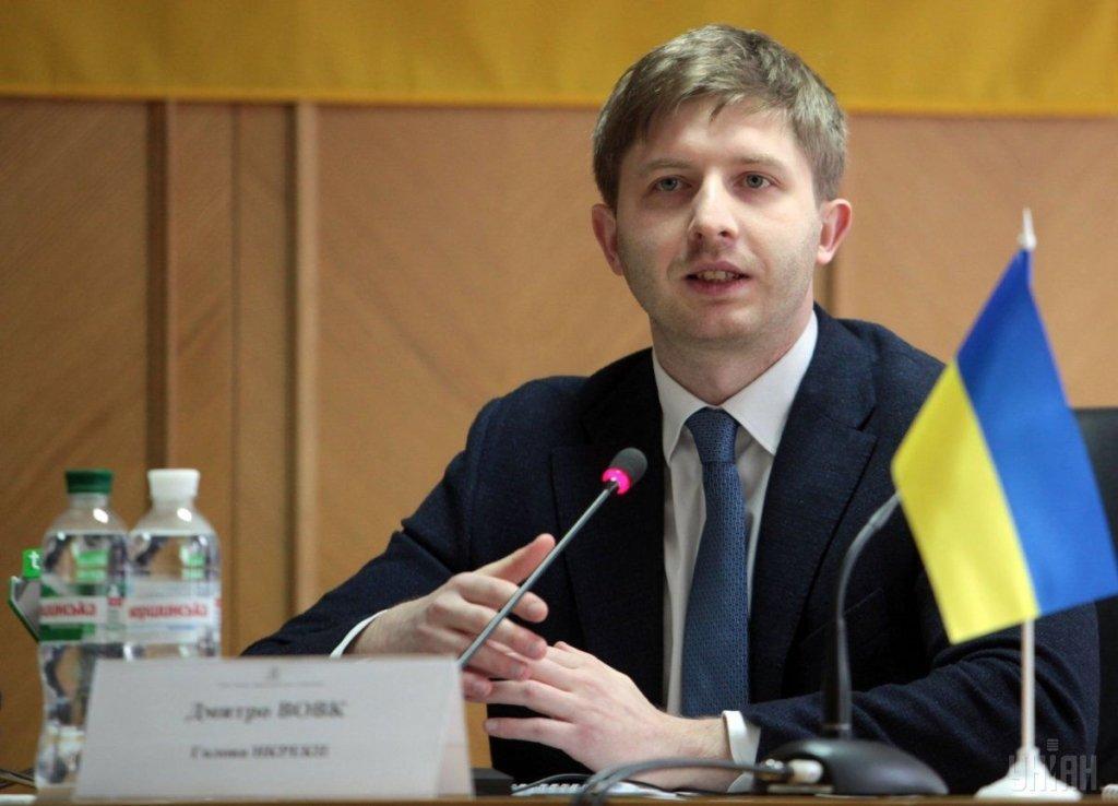 Екс-главу НКРЕКП оголошено в міжнародний розшук