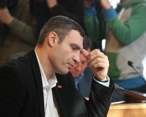 Кличко – все: Кабмін прийняв остаточне рішення