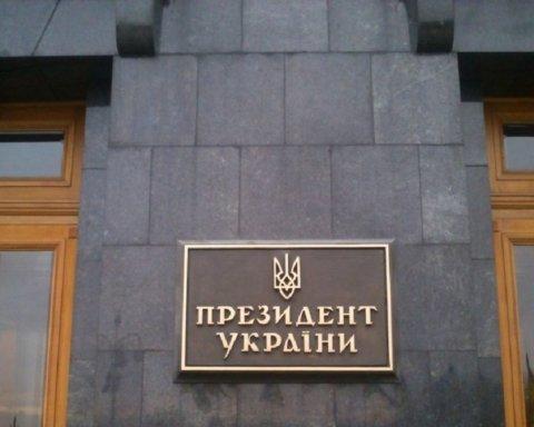 Офіс президента: мітинг закінчився смертю