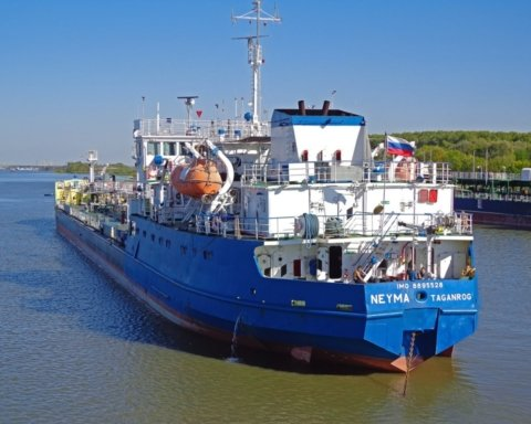 Матіос розповів про таємного агента на арештованому російському танкері NEYMA
