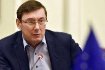 Генпрокурор Луценко написав заяву про відставку: перші подробиці