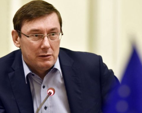 Генпрокурор Луценко написал заявление об отставке: первые подробности