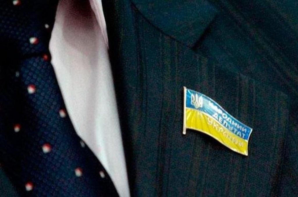 Уменьшение количества нардепов: Разумков сделал важное заявление