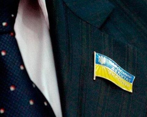 Зменшення кількості нардепів: Разумков зробив важливу заяву