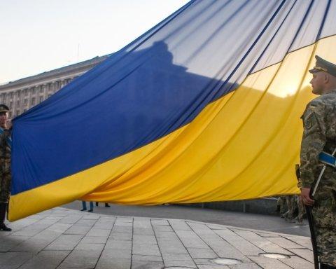 День Незалежності-2019: українців вже привітали США, Литва та посли країн G7