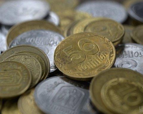 Відмова від монет дрібних номіналів з жовтня: що робити з невикористаним дріб'язком