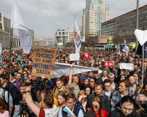 Незадоволені владою москвичі знову вийшли на вулиці: що відбувається