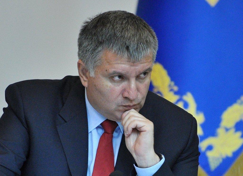 Аваков звільнив керівників поліції одразу у чотирьох областях: перші подробиці