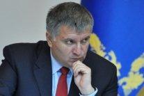 Аваков створив таємний департамент поліції: що відомо про Департамент захисту інтересів суспільства і держави