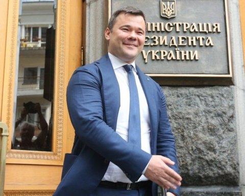 Верховный суд поставил точку в деле «недолюстрированного» Богдана