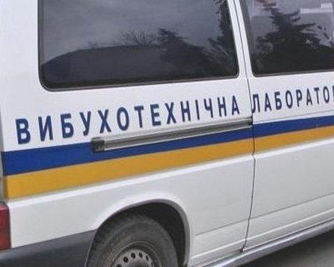В Києві вдруге за два дні повідомили про масове мінування: список об'єктів