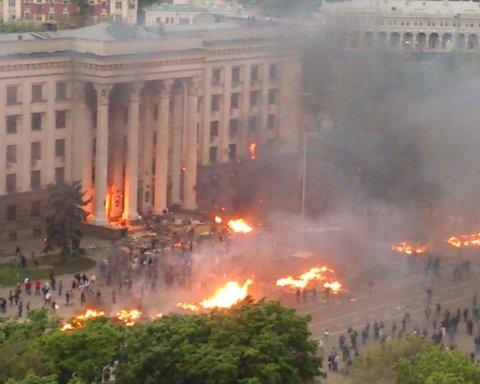 Суд разрешил фигурантам дела «2 мая в Одессе» выйти под залог: первые подробности