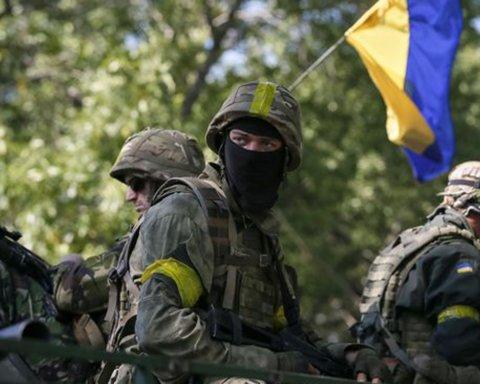 Ситуация в ООС: боевики 17 раз нарушили перемирие