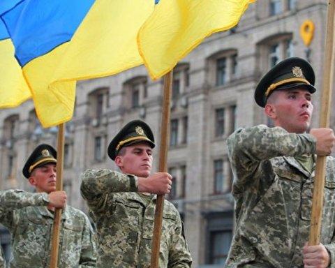 День Незалежності 2019: як проходить святкування у Києві