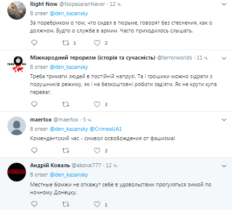 Боевики «ДНР» неожиданно усилили комендантский час: нарушителей бросают за решетку