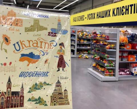 Продажа дневников с картой Украины без Крыма: чем закончился скандал
