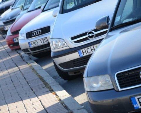 В Украине отменят плату за растаможку авто: кого это коснется