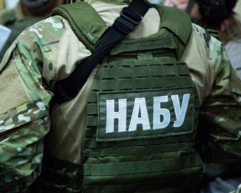 Громкое задержание в Офисе президента: СМИ озвучили имя сообщницы главы департамента