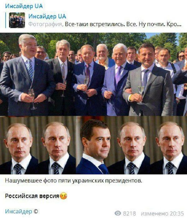 Мережа вибухнула фотожабами через фотографію п'яти президентів України