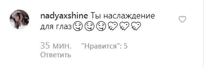 А я хороша: Дорофеева поразила фанатов эротическим фото