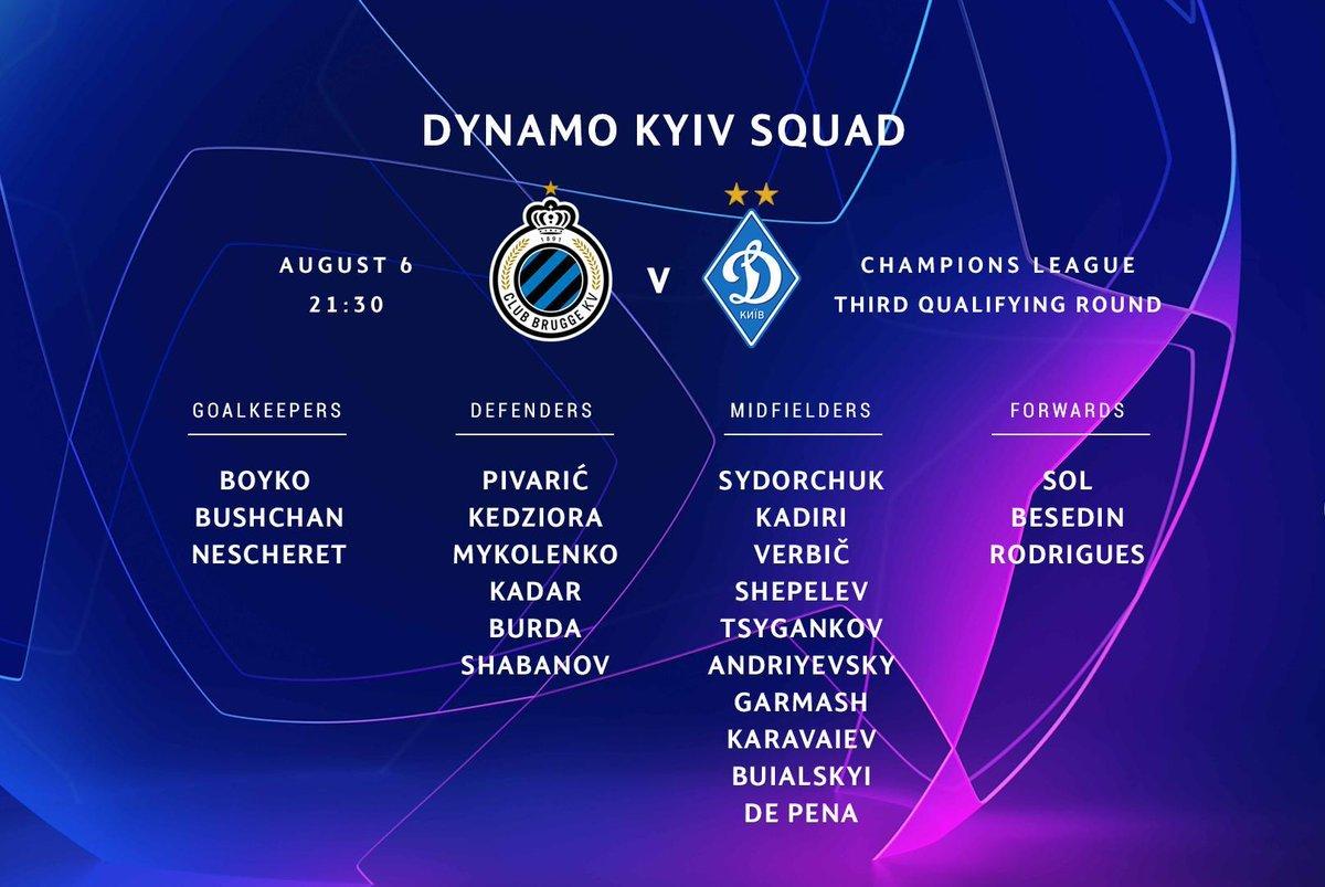 Динамо отправилось в Бельгию на матч Лиги чемпионов: в заявке 22 футболиста