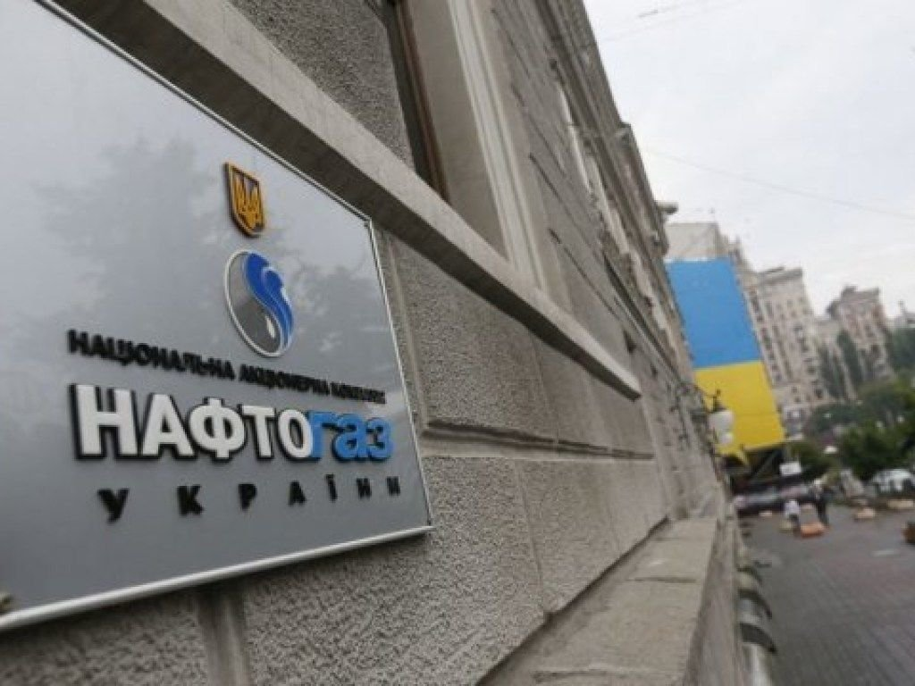 »Нафтогаз» подал в суд на Украину: что случилось