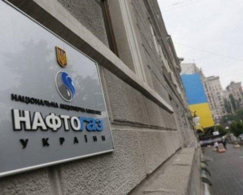 """""""Нафтогаз"""" подав до суду на Україну: що трапилося"""