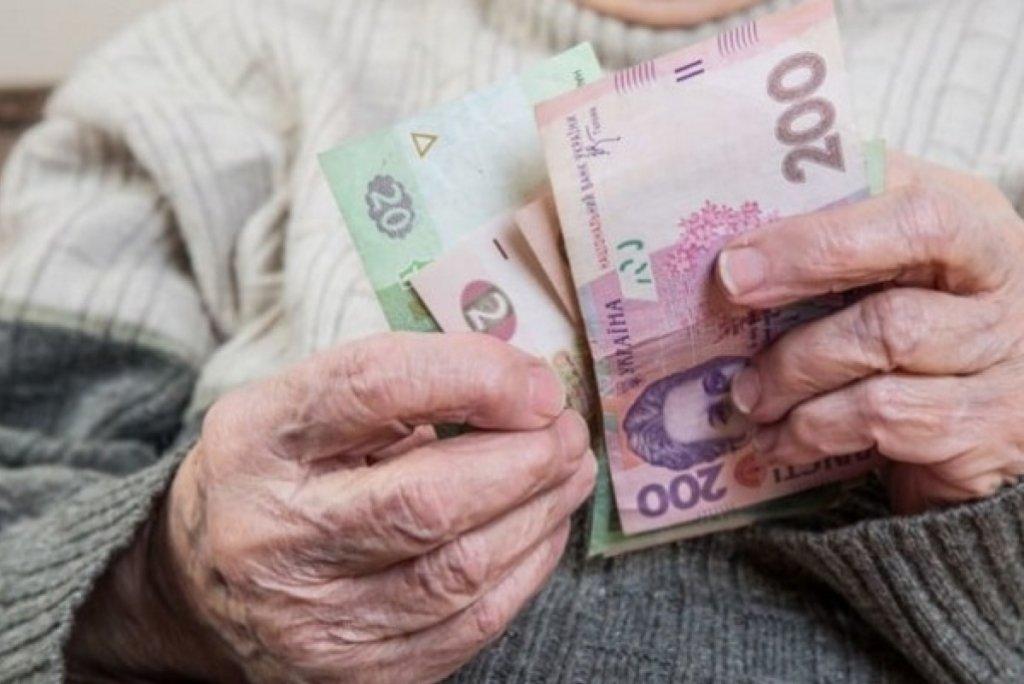 Мільйони українців не отримають пенсію: кому не пощастило